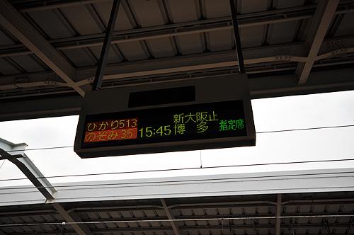 2012060401.jpg