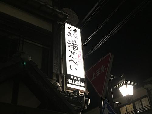 2016081836.jpg